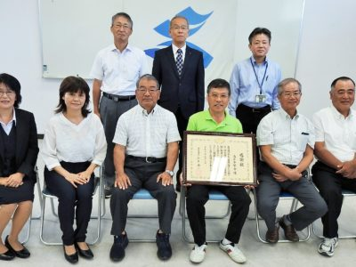 「南区中堅会」(徳之島町)が国交大臣表彰