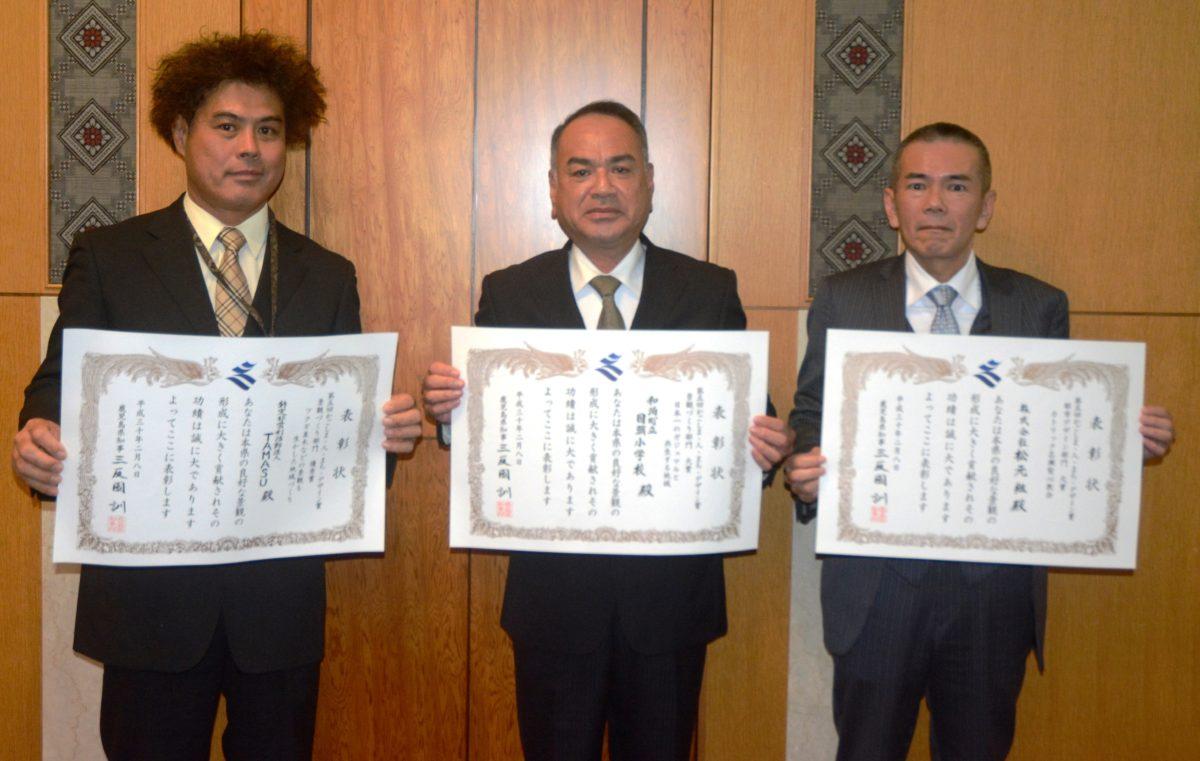 国頭小(和泊町)、松元組(奄美市)大賞を受賞