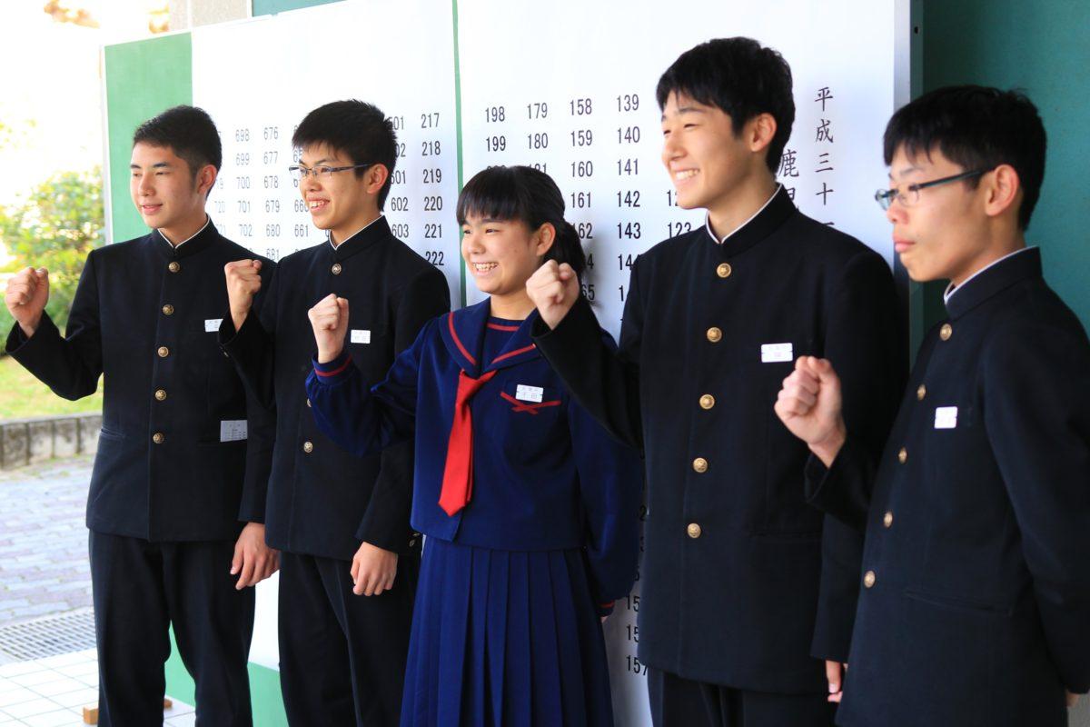 公立高校入試合格発表