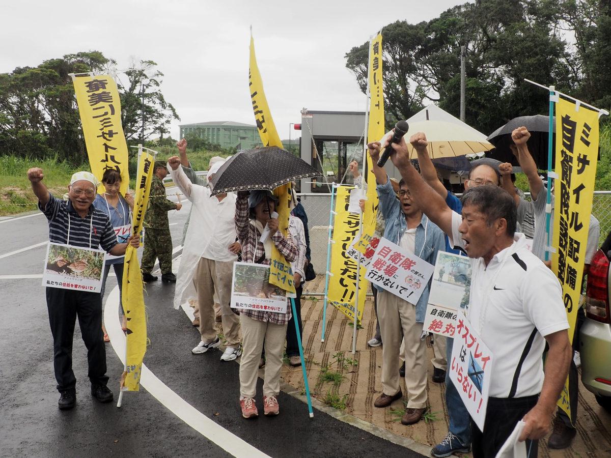 日米合同訓練に反対