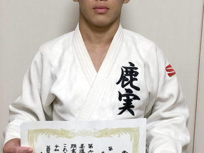 鹿実・岩元(金久中出身)60㌔級優勝