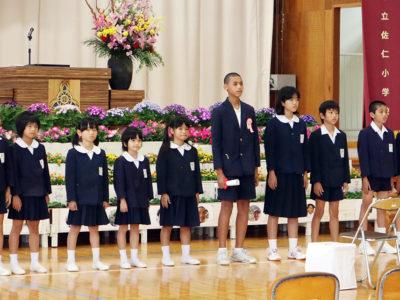 佐仁小一人の卒業式