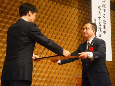 町田酒造が知事表彰受賞