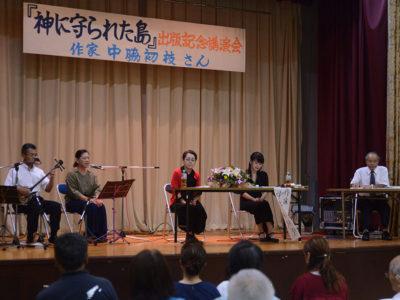 小説「神に守られた島」作家の中脇初枝さん来島講演