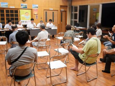 大和村議会 国直集落で「語る会」