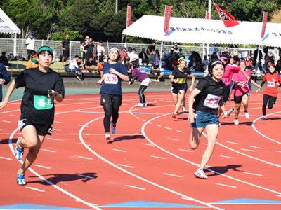 奄美市民体育祭