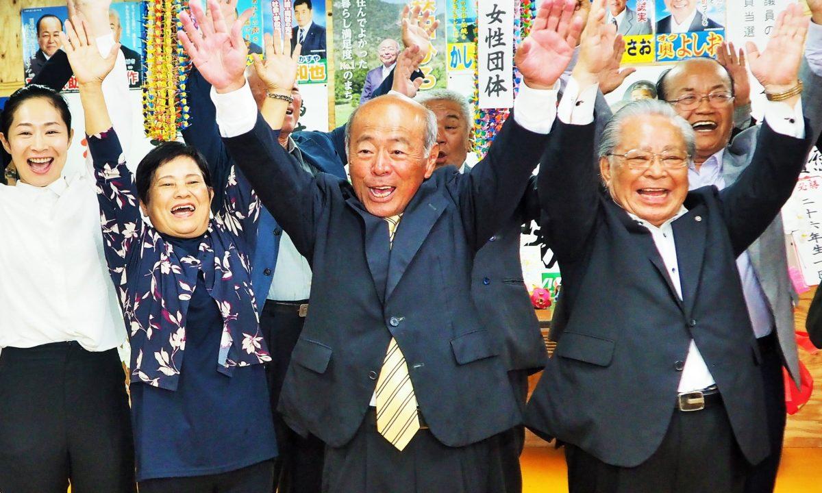 天城町長選 森田氏が初当選