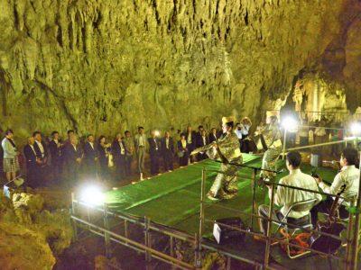 知名町で第31回日本鍾乳洞サミット