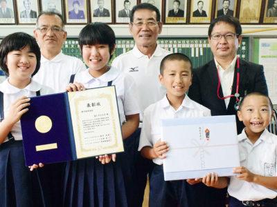 ラジオ体操40年屋仁子ども会が表彰