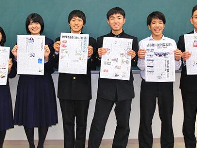 「大高ジャーナル」創刊