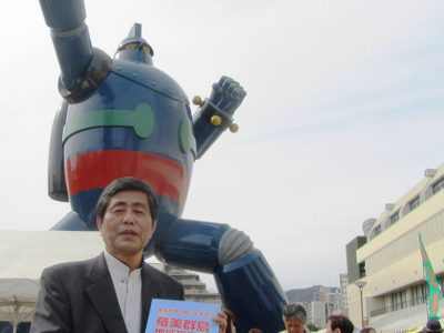 神戸奄美会・中井会長インタビュー