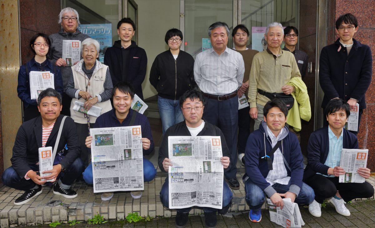 滋賀報知新聞社が研修旅行