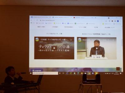 「お家で奄美デジタル博物館事業」制作発表