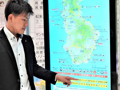 徳之島空港皮切りに観光デジタルサイネージ