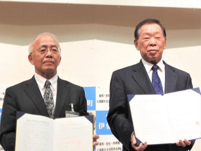 日置市と伊仙町「まちづくり連携協定」