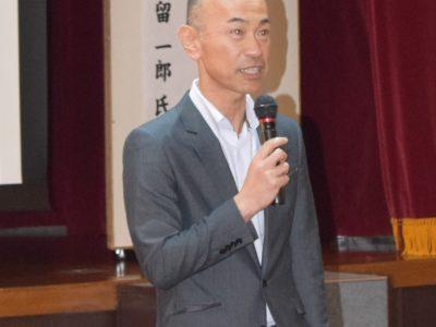 鹿児島銀行奄美経済同志会総会