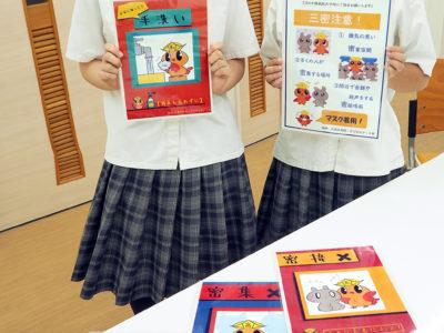 北高生、啓発ポスター制作