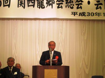 関西龍郷会総会・芸能大会