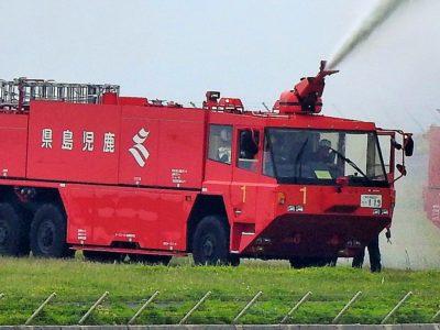 化学消防車が立往生