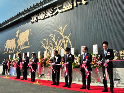 「観光型新工場」完成、酒造能力倍増