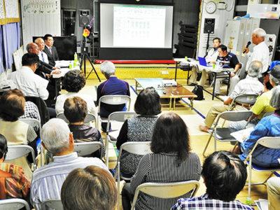 徳之島クリーンセンター問題
