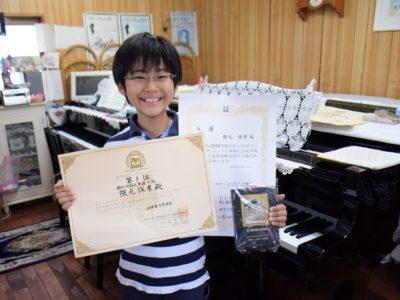 隈元君(朝日小6年)入選