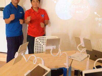 学習塾「まなび島」オープン
