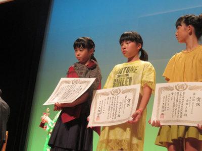 民謡民舞少年少女全国大会