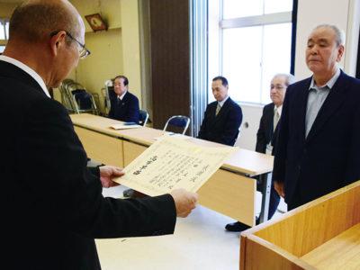 三田さん(大和村)に総務大臣感謝状