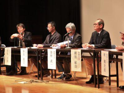 宇検村誌発刊記念シンポ