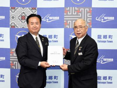 第2期龍郷町創生総合戦略を策定有識者会議