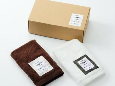 大島紬とタオルでコラボ
