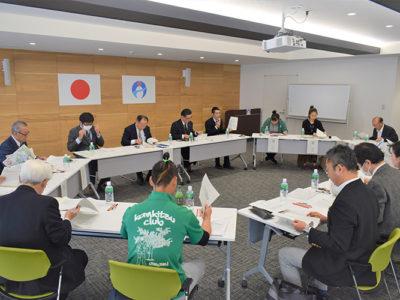 奄美市総合戦略会議