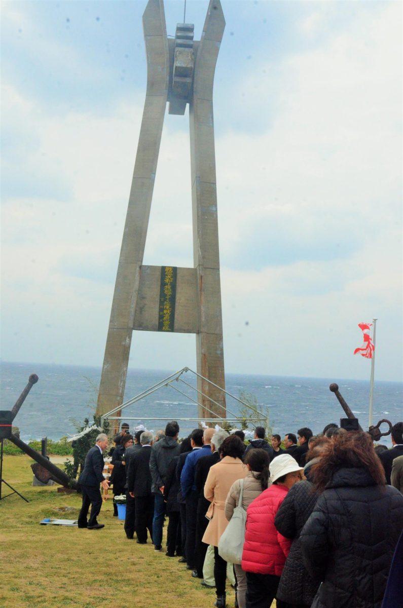 第51回戦艦大和戦没者慰霊祭