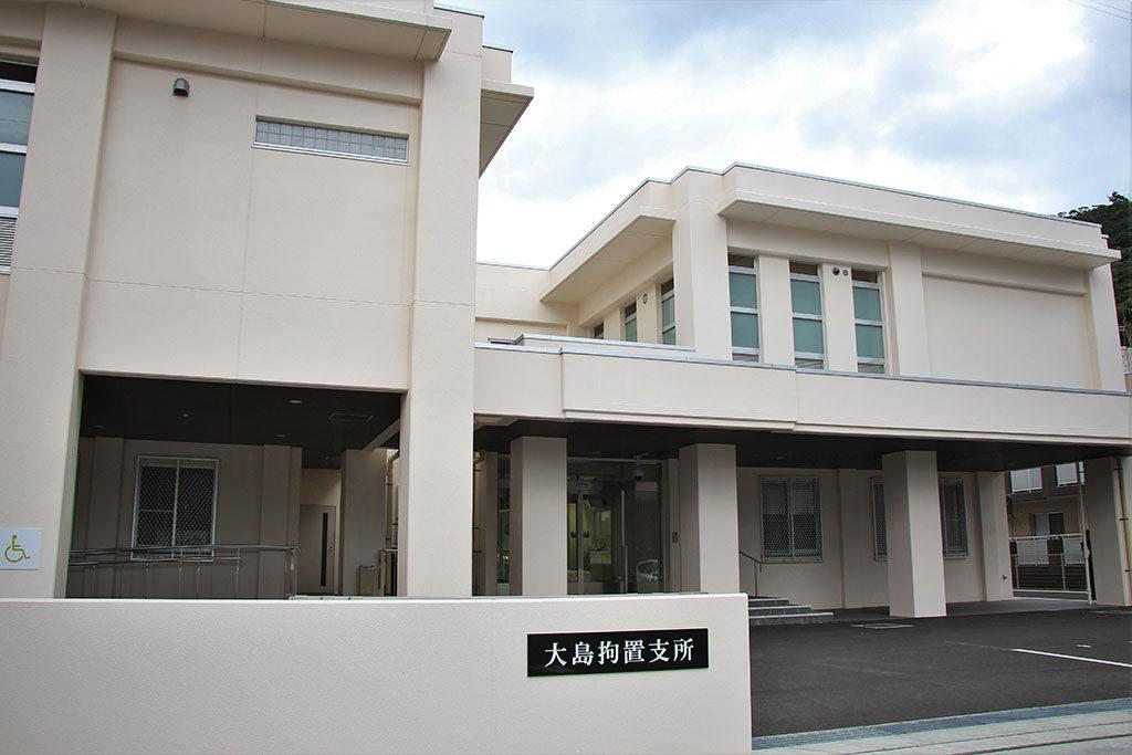 横浜 拘置 支所 横浜刑務所 - Wikipedia