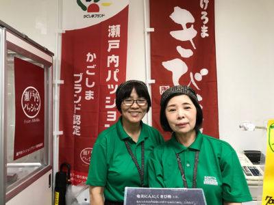 千葉・船橋東武百貨店で奄美沖縄物産展