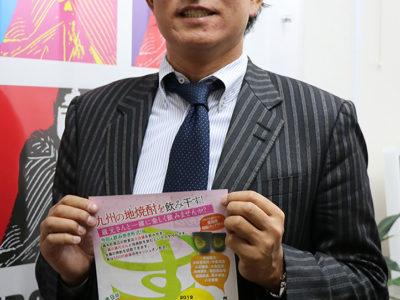 3月3日東京「すっじゃ!inすみだ」