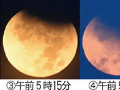 奄美大島でも部分月食観測