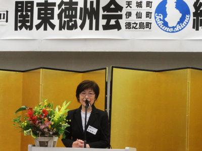 関東徳州会総会・懇親会