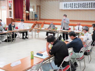総合営農推進本部など農政3団体総会