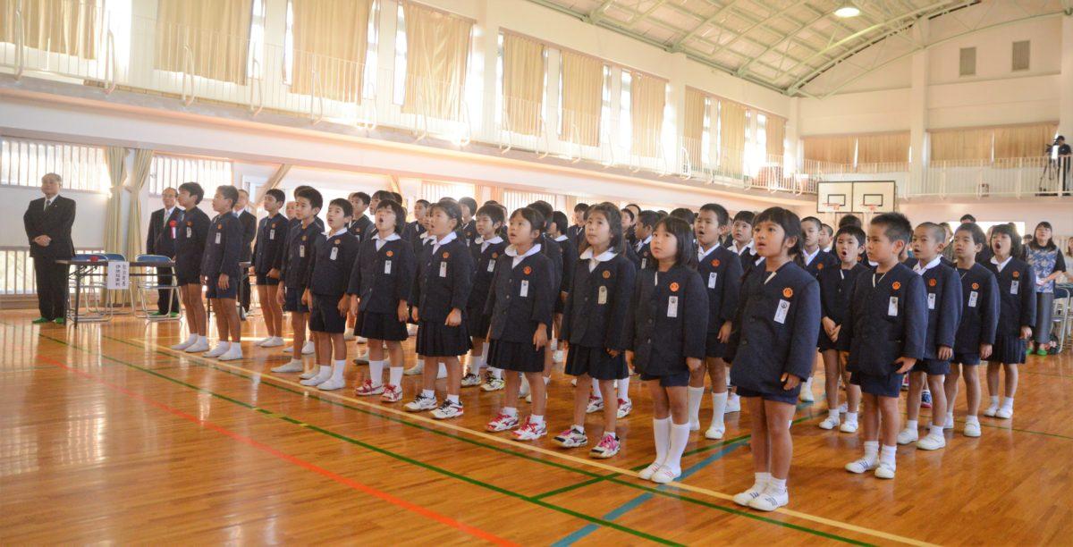 和泊町国頭小 創立120周年記念式典