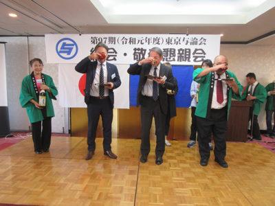 東京与論会総会・敬老懇親会