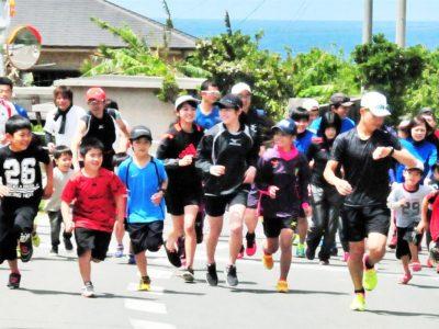徳之島ワイドマラソン