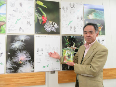 『ハジチ 蝶人へのメタモルフォー』」著者にインタビュー
