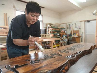 「さねん」が木彫り看板制作