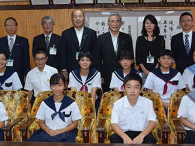 奄美市中学生国際交流事業