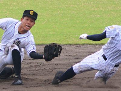 秋高校野球