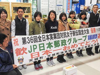 日本郵政女子が〝凱旋〟合宿入り