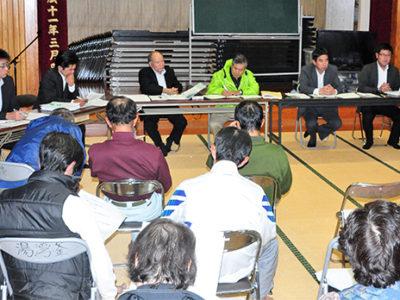 全集落対象に大和村議会報告会