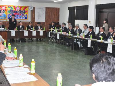 奄美大島で県漁港漁場対話会